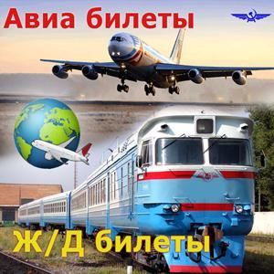 Авиа- и ж/д билеты Итатского
