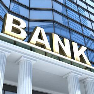 Банки Итатского