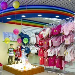 Детские магазины Итатского