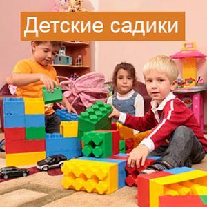 Детские сады Итатского
