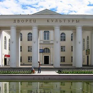 Дворцы и дома культуры Итатского