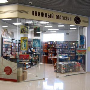 Книжные магазины Итатского