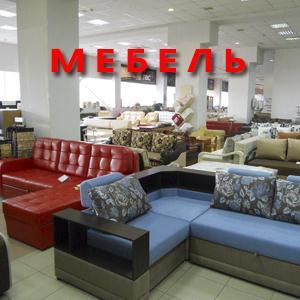 Магазины мебели Итатского