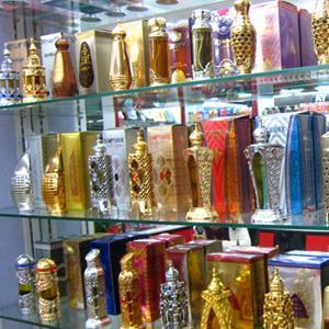 Парфюмерные магазины Итатского