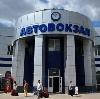 Автовокзалы в Итатском