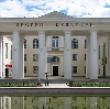 Дворцы и дома культуры в Итатском