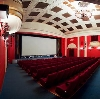 Кинотеатры в Итатском