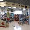 Книжные магазины в Итатском