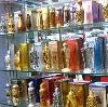 Парфюмерные магазины в Итатском