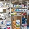 Строительные магазины в Итатском