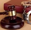 Суды в Итатском