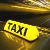 Такси в Итатском