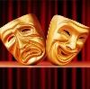Театры в Итатском