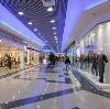 Торговые центры в Итатском