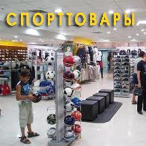 Спортивные магазины Итатского